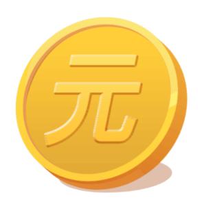 Chinas Coins